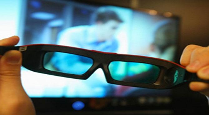 3D gözlüksüz izleyebileceğiniz görüntüler