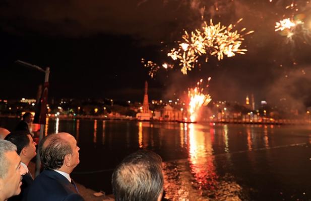 Zafer Bayramı'nın 95.Yılına Havai Fişekli Kutlama